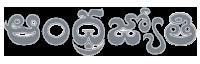 AndhraJyothy Newspaper Logo