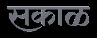 Sakal Newspaper Logo