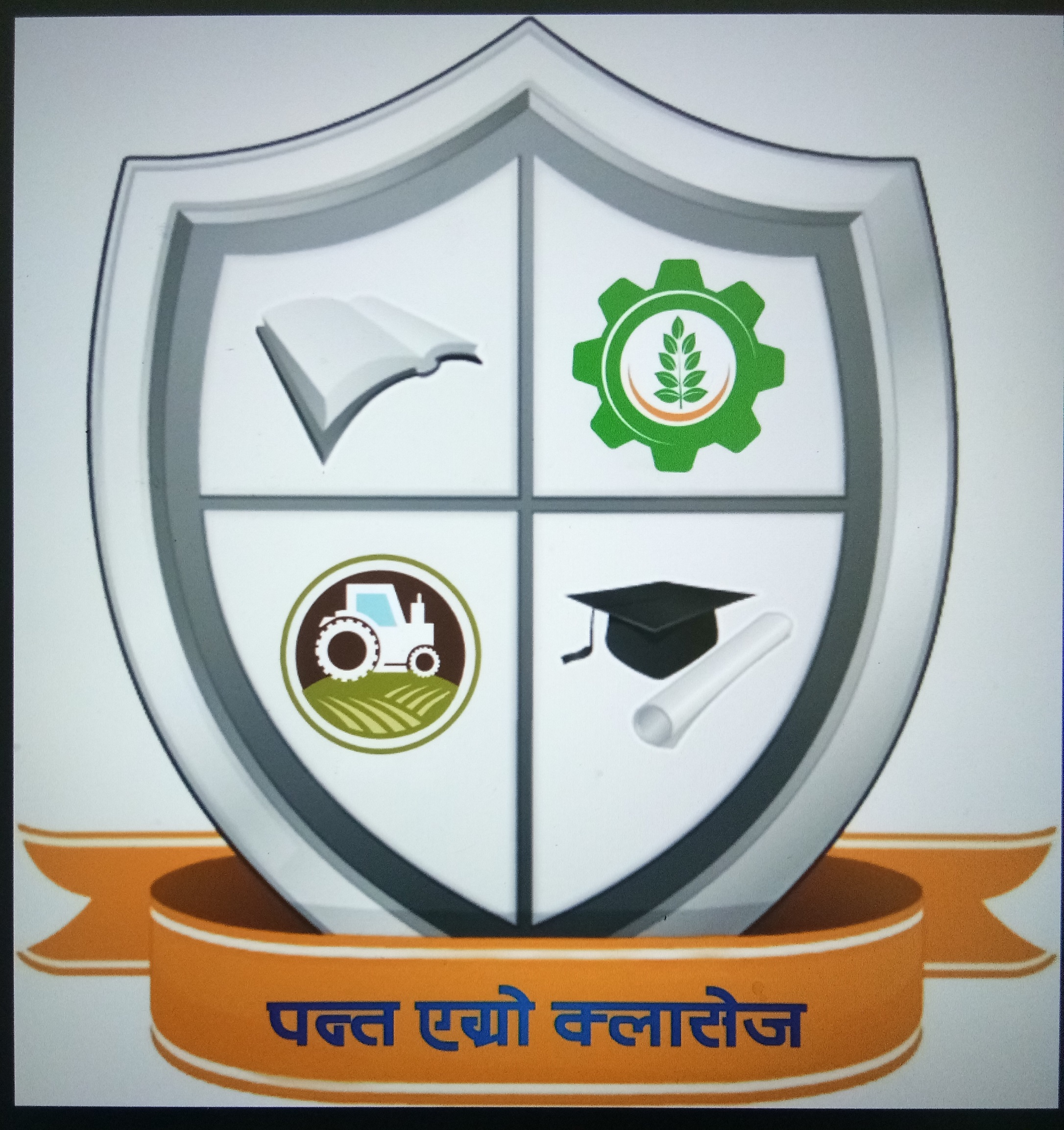 Logo of Pant Agro Classes in Kota