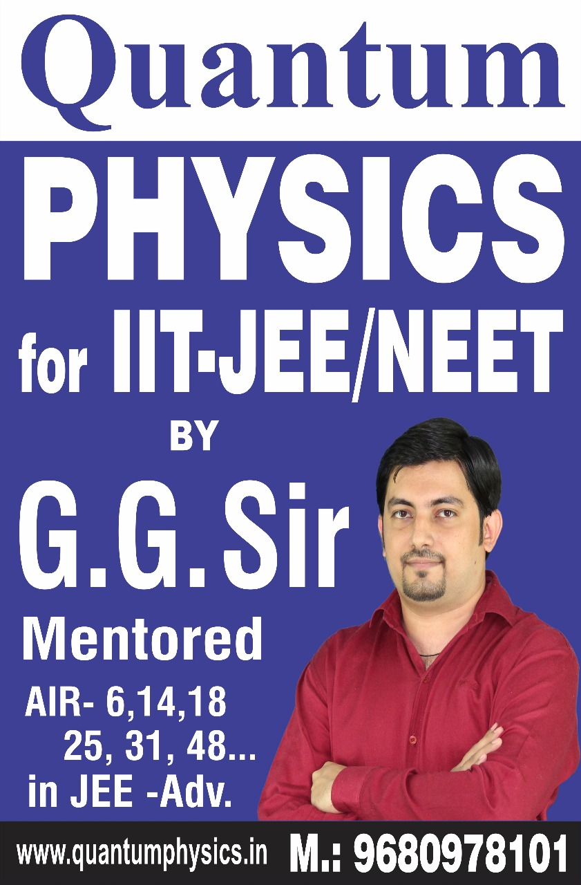 Logo of Quantam Physics Classes in Kota