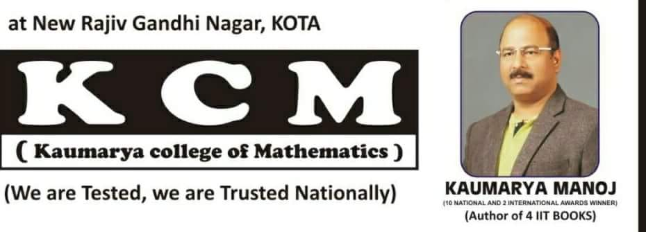 Logo of Kaumarya College of Mathematics in Kota