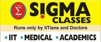 Logo of Sigma Classes in Kota
